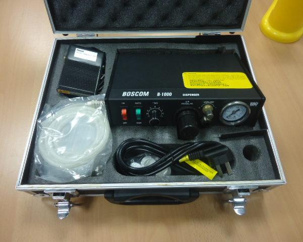 Dispenser BOSCOM B-1000